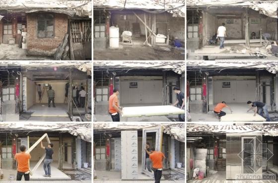 看新型板材如何改造北京大栅栏胡同住宅