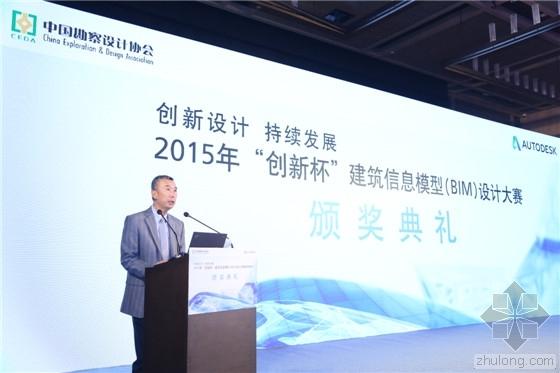 """2015""""创新杯""""BIM设计大赛彰显中国BIM应用新成就"""