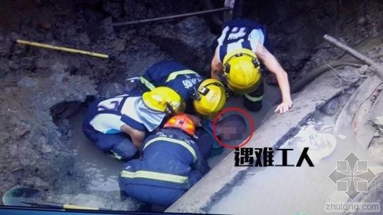 杭州一工地土方坍塌1人遇难 施工方没资质
