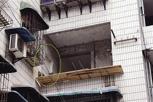 老房新装疑打承重墙 整栋楼的邻居都反对