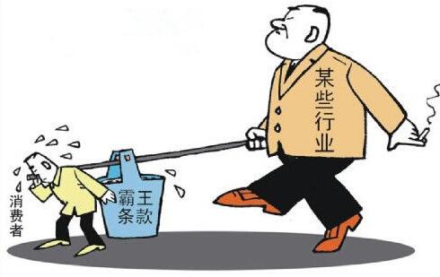 """浙江供用水、电、气企业被查出650条""""霸王条款"""""""