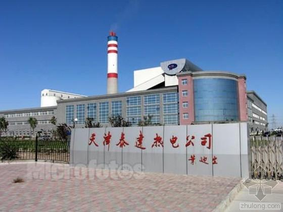 天津:降低能耗优先发展清洁能源