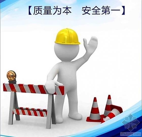 住建部:2015年8月工程质量违法违规典型案例通报 中建一局二局上榜