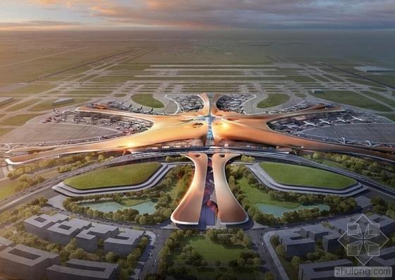 """""""新世界七大奇迹"""" 北京机场居首"""