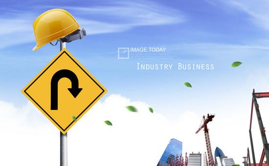 浅谈BIM在建筑施工安全管理中的应用