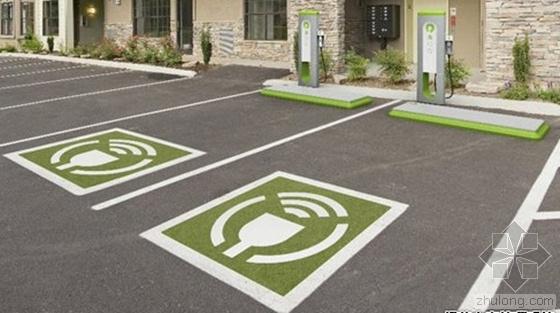 天津成为新能源汽车聚集区 汽车无线充电将亮相