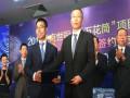 """北京世园会植物馆""""万花筒""""签约 将成冬季旅游亮点"""