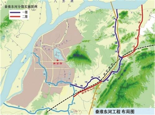 南京用10年建53公里长秦淮东河 总投资100多亿