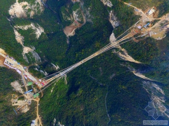 张家界大峡谷玻璃桥合龙 夺得最高最长等十项世界之最