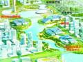 """广东清远""""三馆""""设计方案发布 造价超12亿元"""