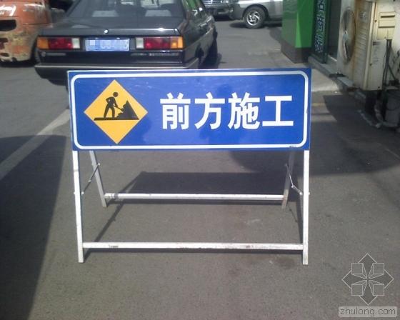 道路超期施工