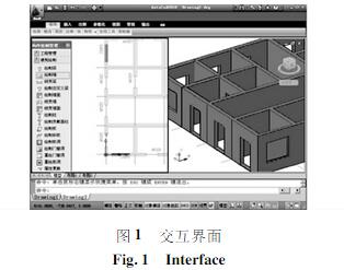 BIM在施工企业材料信息化管理中的应用
