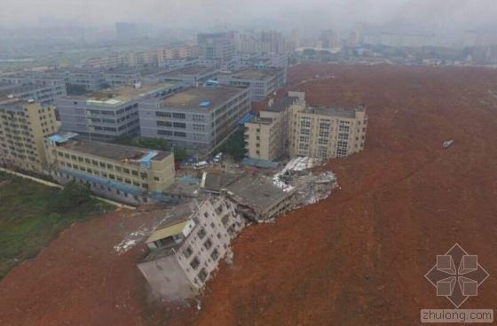 深圳发生山体滑坡 59人失联33栋建筑物被埋或受损