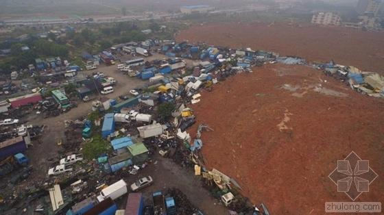 垃圾电厂事故案例分析讨论资料下载-深圳滑坡事故发现首名遇难者 失联人数降为76人