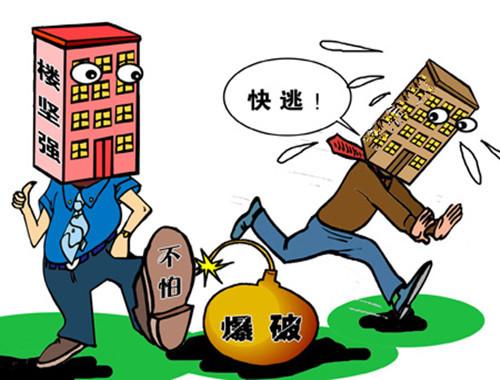 中国摩天大楼爆破浪费超4600亿