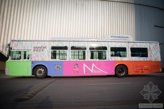 """中国首个""""声音美术馆""""竟是一辆文艺范的公交车"""