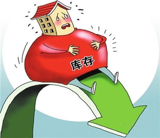 官员谈房地产去库存:当务之急是让农民工买得起房