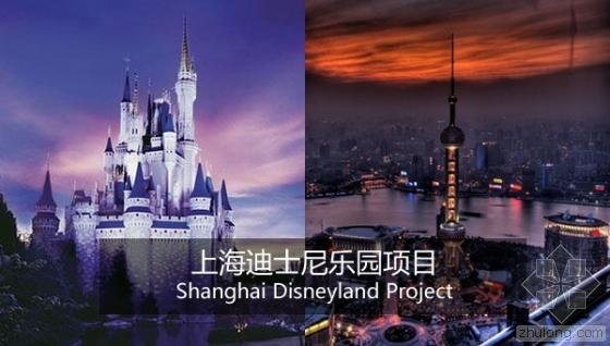 上海迪士尼度假区将于今年6月16日正式开幕  盘点该项目施工中BIM