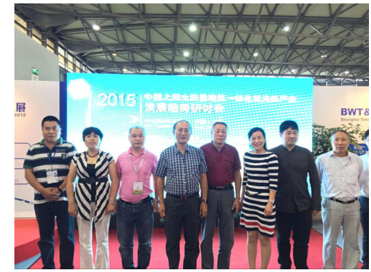 2016中国城镇水展助力智慧城市建设