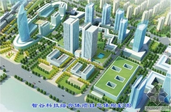 """扬州崛起120米高""""智慧之门"""" 未来建五大中心项目投资13.6亿元"""