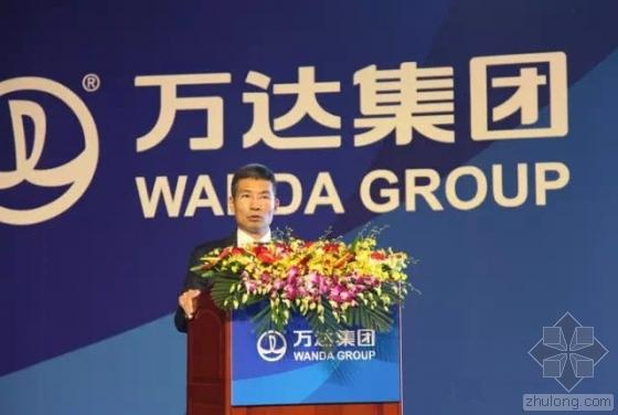 """万达""""BIM总发包管理模式"""" 丨王健林:全球不动产开发建设史上的革"""