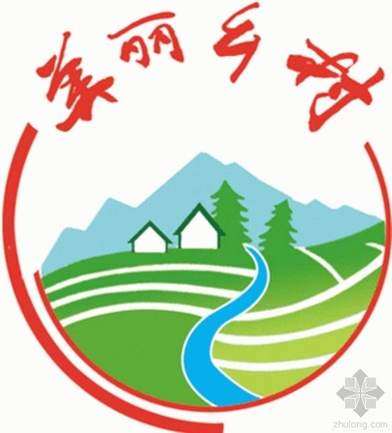 北京将启动300个美丽乡村建设及国家公园建设试点