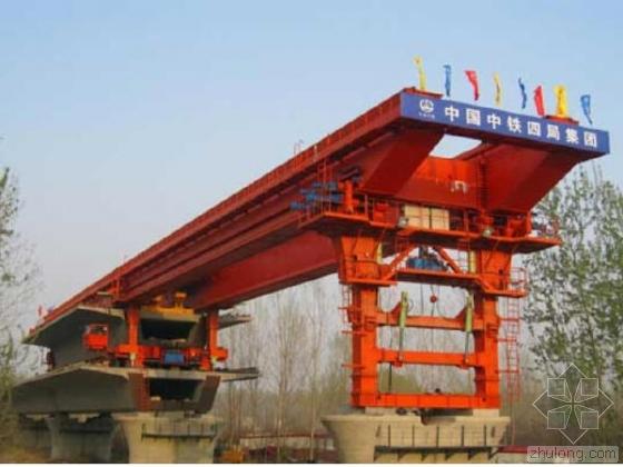 我国第三代大吨位架桥机研制成功