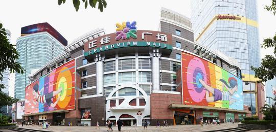 网传广州正佳广场负一层承重墙有缝 正佳集团已报警