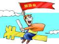 南京旅游业转型升级 大项目投资突破千亿元