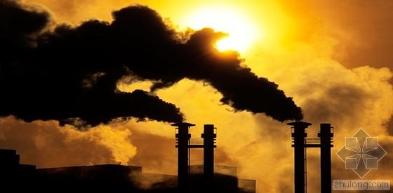 社科院发布报告:重点污染企业信息公开较理想