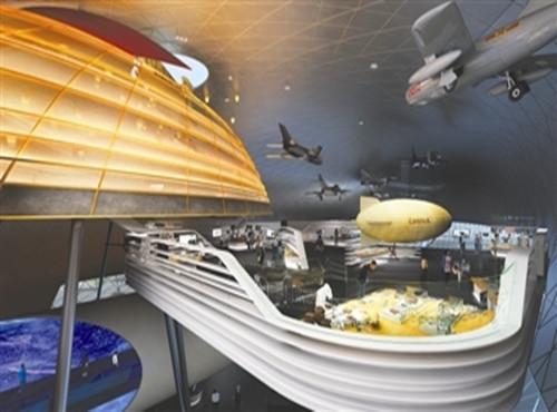 成都航空科技文化博览中心项目启动 投资100亿元