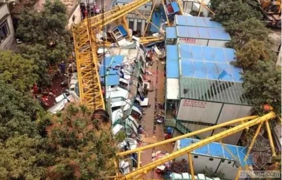 东莞工地坍塌致伤亡!暴风雨期间如何保证施工安全?