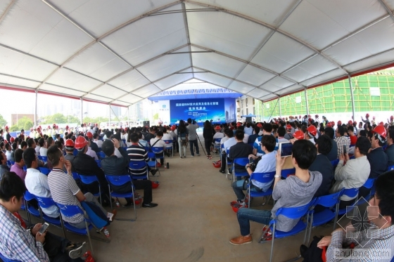 中建三局工地观摩现场  展示国内先进工程建设BIM最新成果
