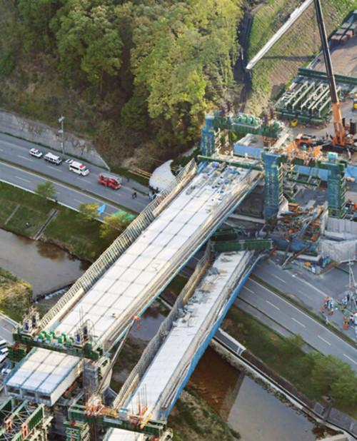 有马川桥事故