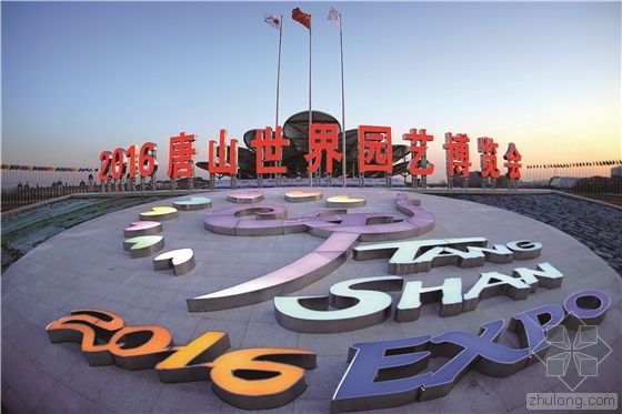 凤舞唐山  精彩世园 ——BIAD设计让城市记忆更美好