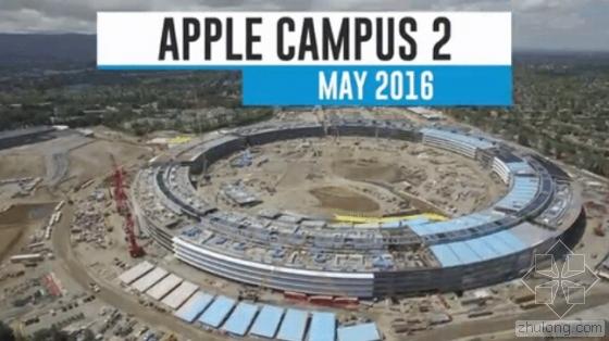 """全球""""最大办公楼""""苹果飞船新总部即将完工"""