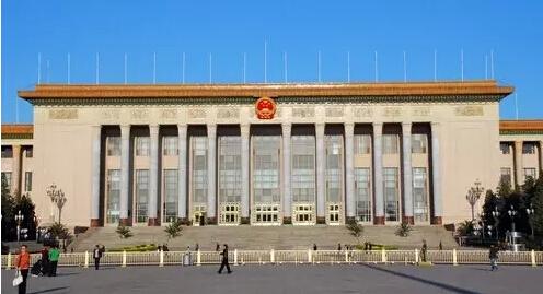 国务院公布《建筑法》等19项工程法律列入立法计划