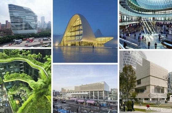 英国皇家建筑师协会(RIBA)公布了首届国际奖的30个建筑项目入围名