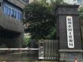 7.5亿中国人的产权迷梦如何被温州惊醒?