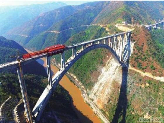 世界最大跨度客货共用高铁特大桥南盘江特大桥探秘