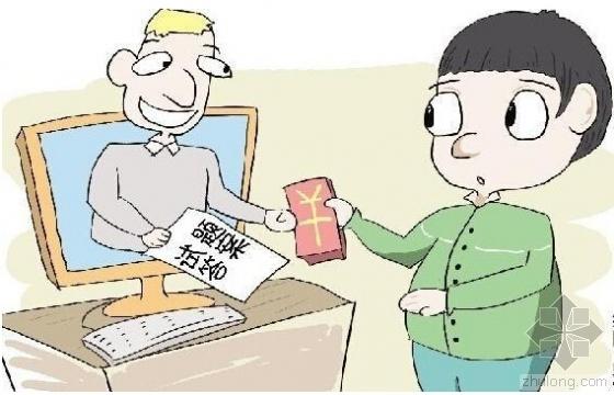 全国注册监理工程师考试能买到答案?宁波有人被骗惨了