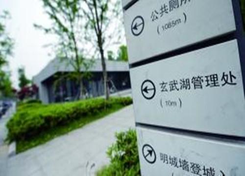 """南京一政府办公房荒废成""""垃圾场"""" 耗资5000万元"""
