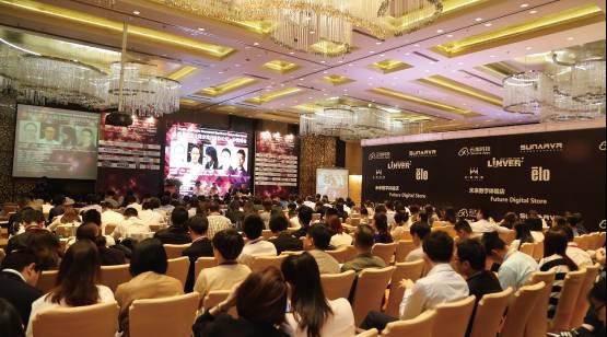 第八届亚太商业地产合作论坛(APCREC8)—打破陈规,完美收官