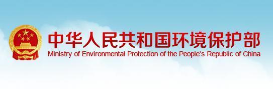 空气源热泵设备替代农村散煤获环保部支持