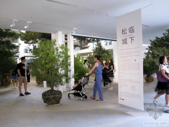 """丹麦文化中心""""城市自然""""研讨会在京召开"""