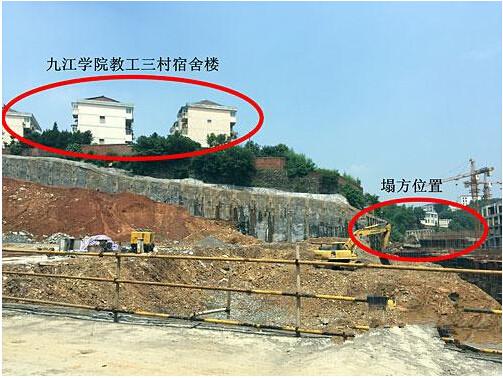 江西施工工地塌方 致旁边宿舍楼多处地面下沉