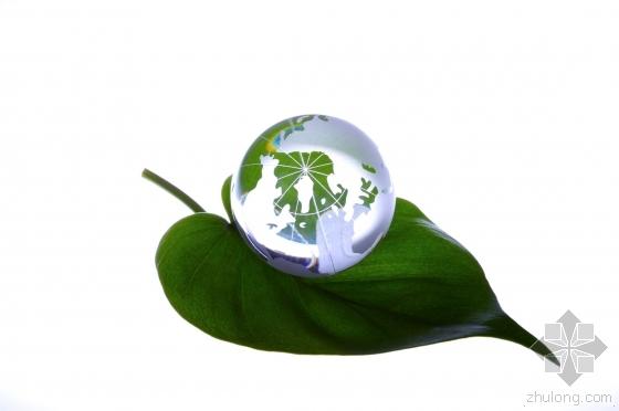 环保部废止131项部门规章及规范性文件