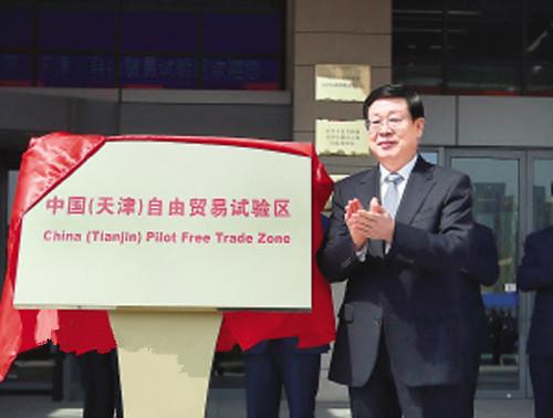 天津打造低碳全电驱动自由贸易试验区