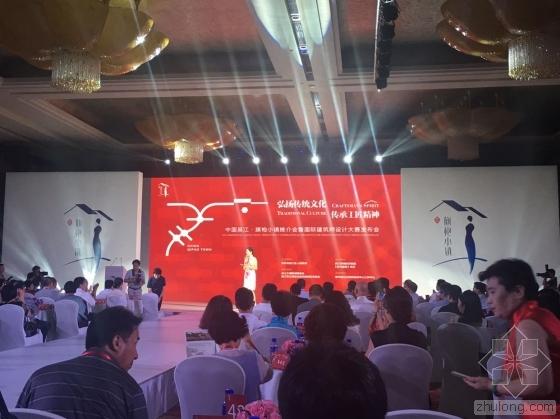 中国吴江·旗袍小镇推介会暨国际建筑师设计大赛发布会