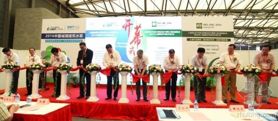 2016上海国际城镇与建筑给排水水处理展览会圆满落幕